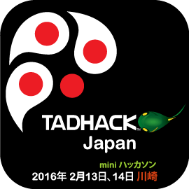tadhack-2016-mini-japan-promobanner-j