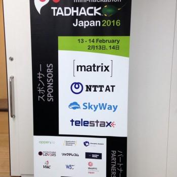 TADHack-2016-mini-Japan-IMG_3343