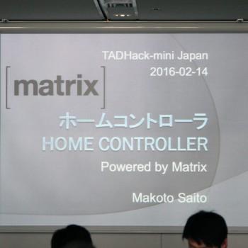 TADHack-2016-mini-Japan-IMG_4607