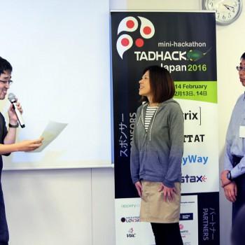 TADHack-2016-mini-Japan-IMG_4679