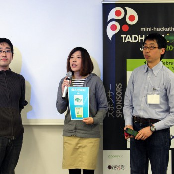 TADHack-2016-mini-Japan-IMG_4684