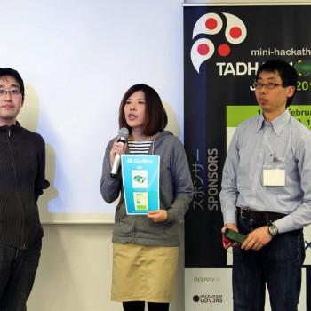 TADHack-2016-mini-Japan-IMG_4684
