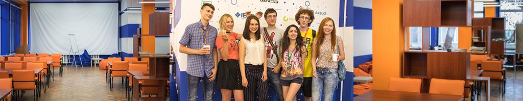 dataart-kyiv-2016